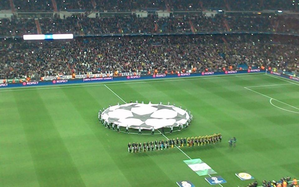 Да изживееш Мадрид