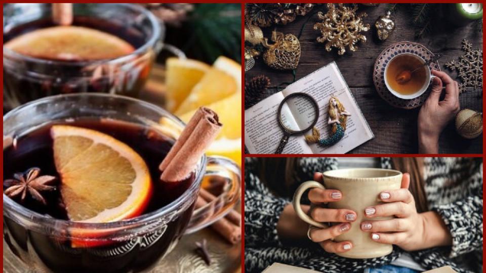 Днес е празникът на една топла напитка, без която светът не би оцелял!