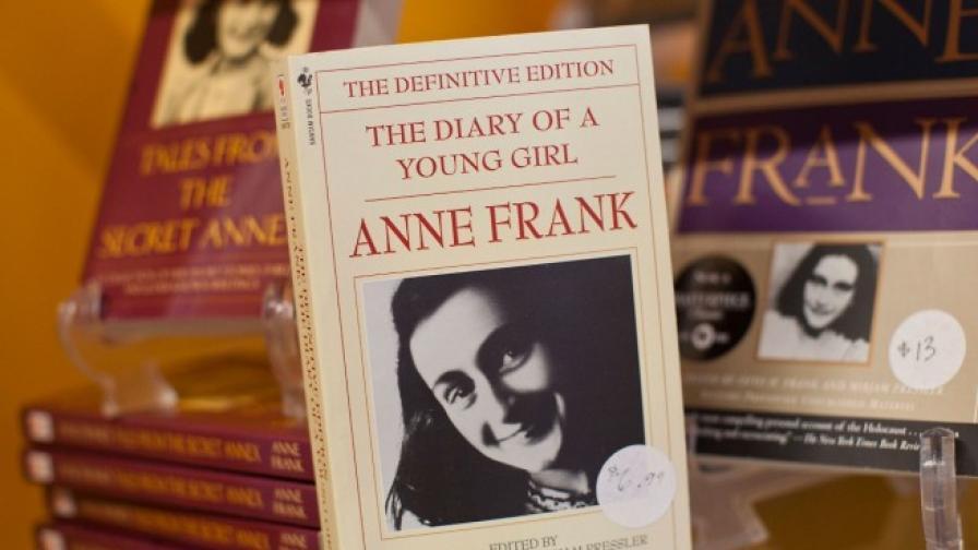 Ане Франк може да не е била предадена