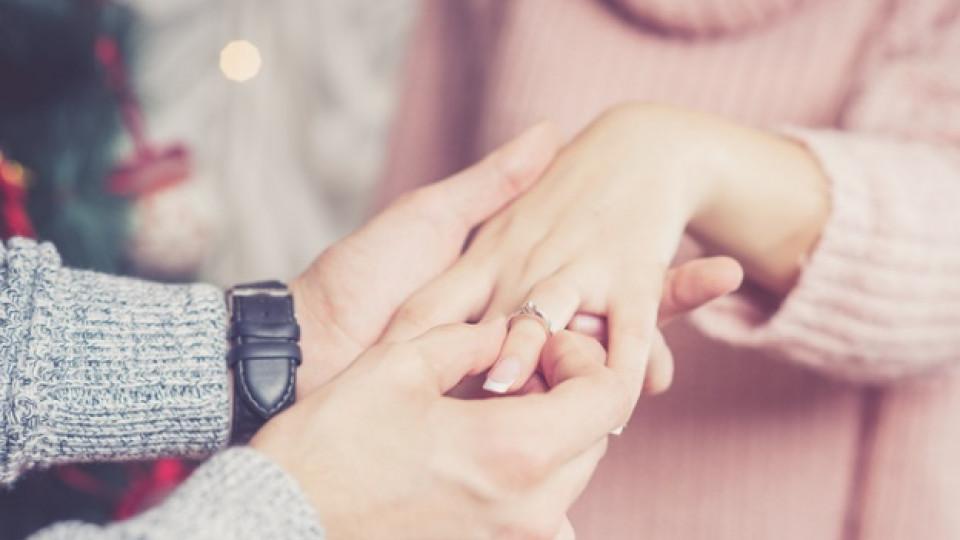 По-скъпият годежен пръстен прави ли бракът по-здрав?