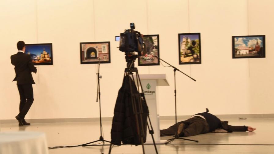 Турция посочи Гюлен за убийството на руския посланик