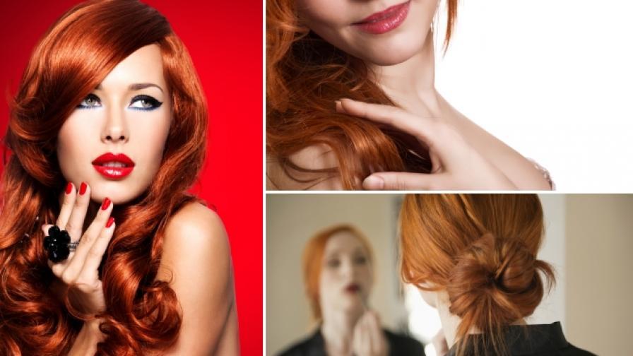 Ако си с червена коса, обезателно прочети това