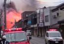 Пожар изпепели 140 сгради в Япония