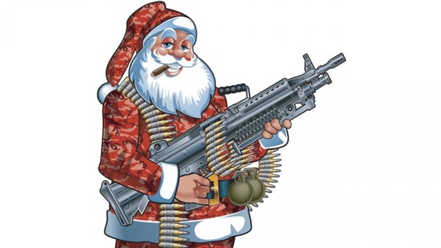 Дядо Коледа идва с чувал с подаръци и пушка на рамо