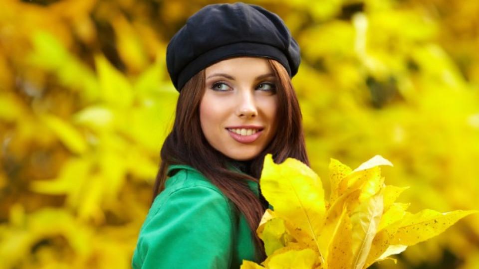 Есен, есен - любовен сезон