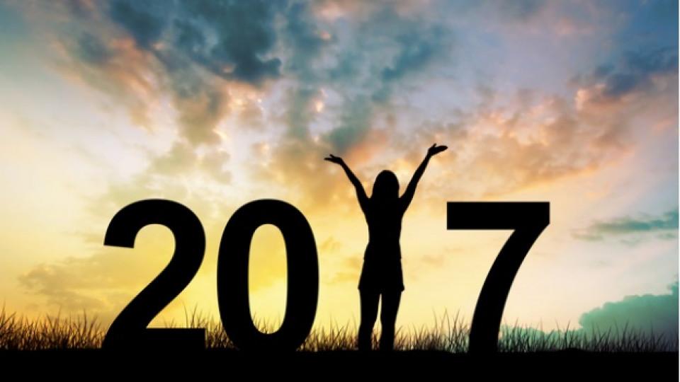 Ако новата година не е по-добра от старата, значи сме идиоти