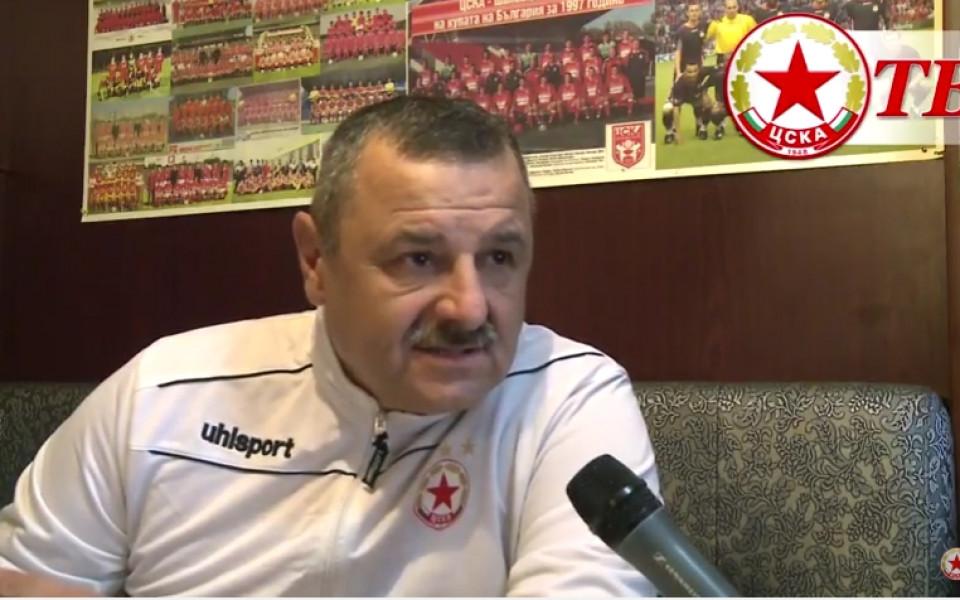 Шеф на ДЮШ в ЦСКА: Няколко момчетата дават заявка за първия отбор
