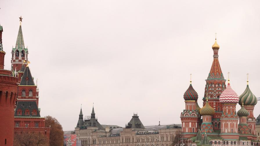 Огромна схема за изнасяне и пране на пари от Русия