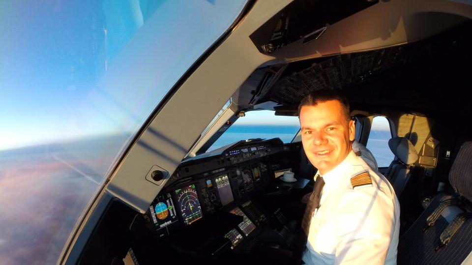 Запознай се с пилота!