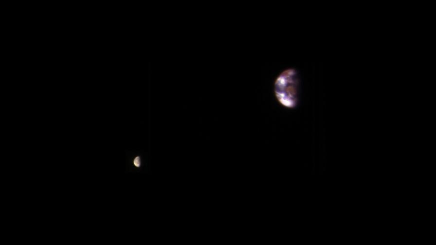 Как изглеждат Земята и Луната, снимани от Марс