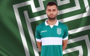 Берое освободи български полузащитник