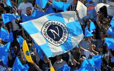 Страх тресе играчите на Наполи от ултрасите на тима