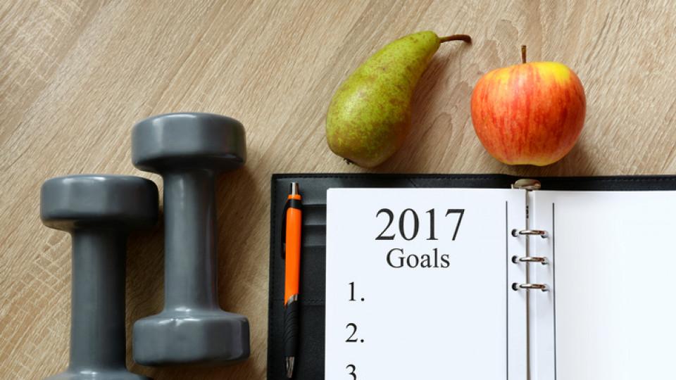Тенденциите в храненето за 2017