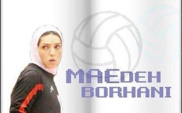Facebook.com/Maedeh Borhani