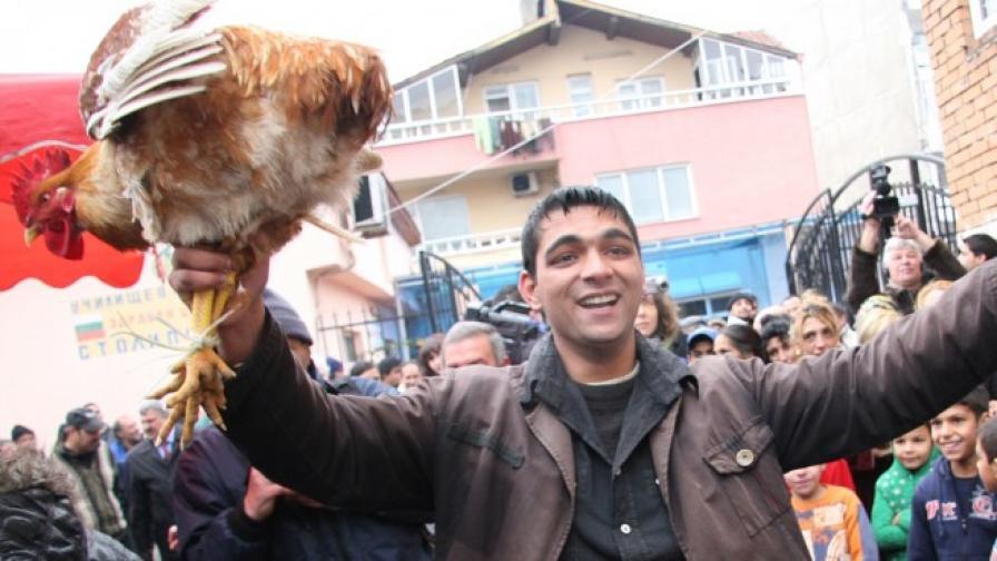 На днешната дата ромите по цял свят празнуват...