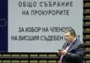 Прокурорите избраха комисии за избора на член на ВСС