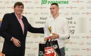 Фенербахче преотстъпи Минчев в Сърбия, дебютира срещу Цървена звезда