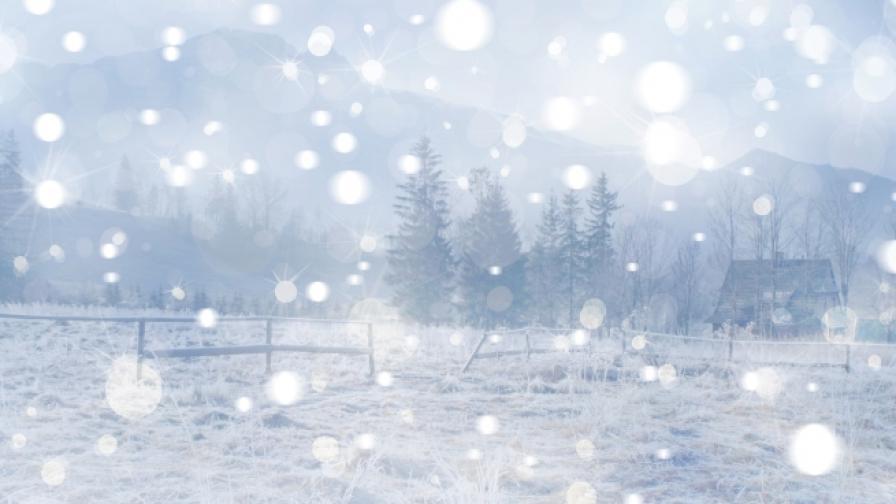 Днес е празник, денят започва да расте, а зимата си отива
