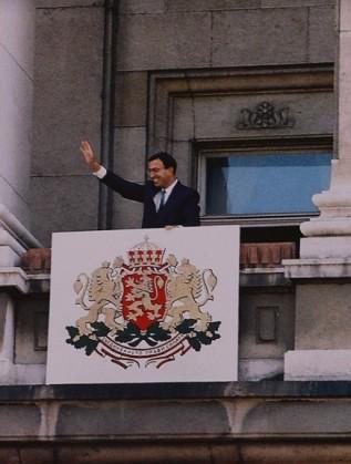 4 август 1997 г. Подписан е указът за обнародване на новия герб на Република България
