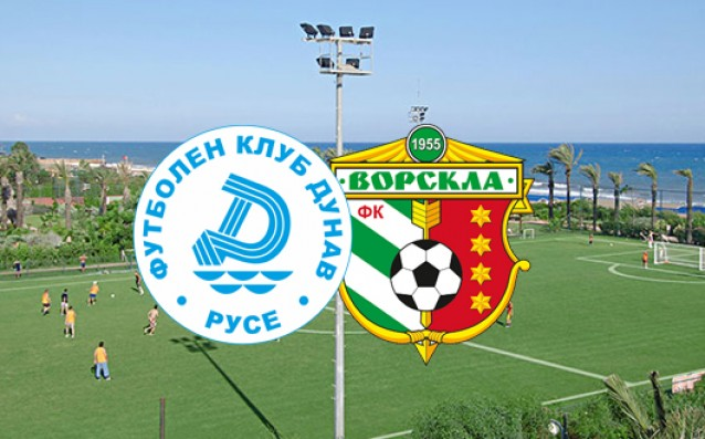 Дунав отнесе 6-ия в Украйна в мач с три дузпи и автогол