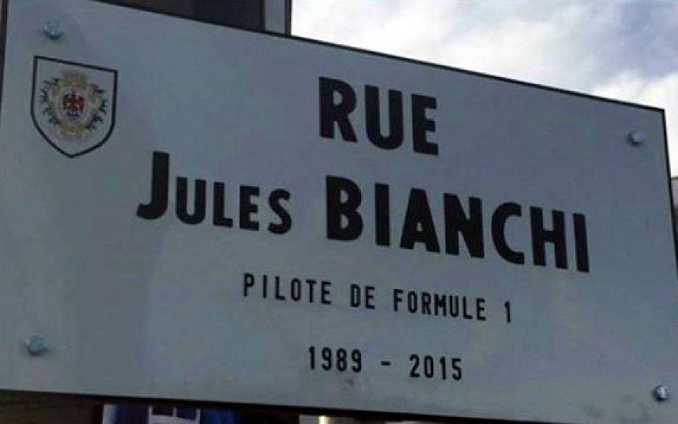 В Ница кръстиха улица на починалия Жул Бианки