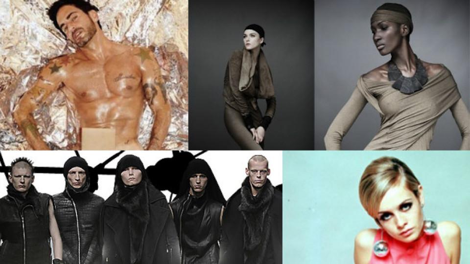 С кой известен моден дизайнер споделяш една зодия