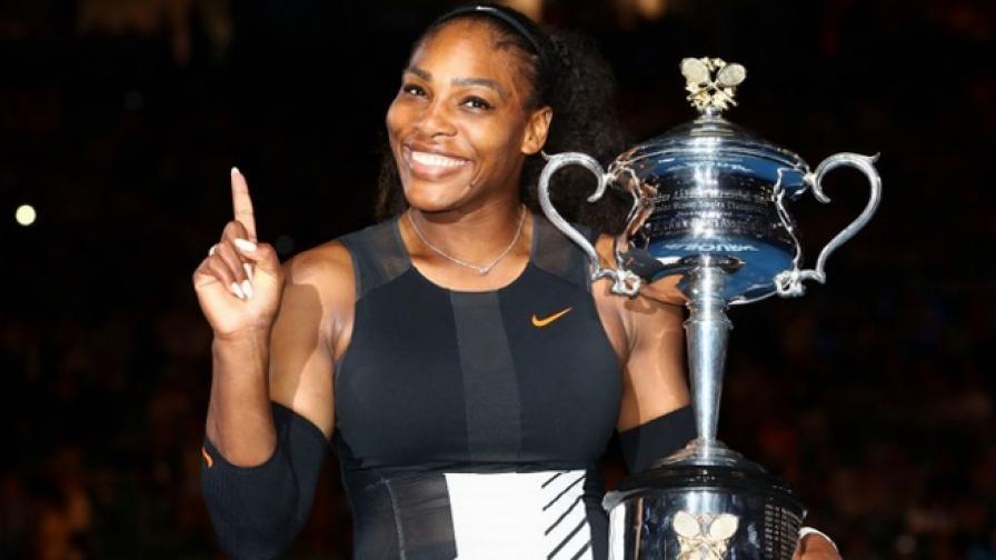 Серина Уилямс триумфира на финала в Австралия