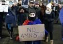 Народът победи - управляващите в Румъния се предадоха
