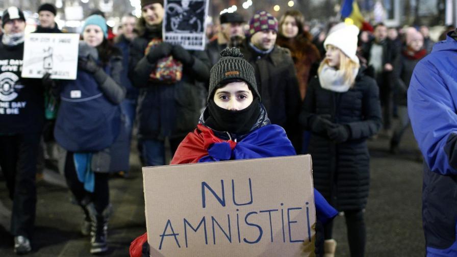 Протестът в Букурещ