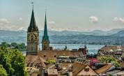 В Швейцария са измъчвали брутално хиляди невинни хора