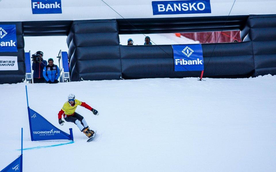 Банско ще приеме Световната купа по сноуборд и през 2018
