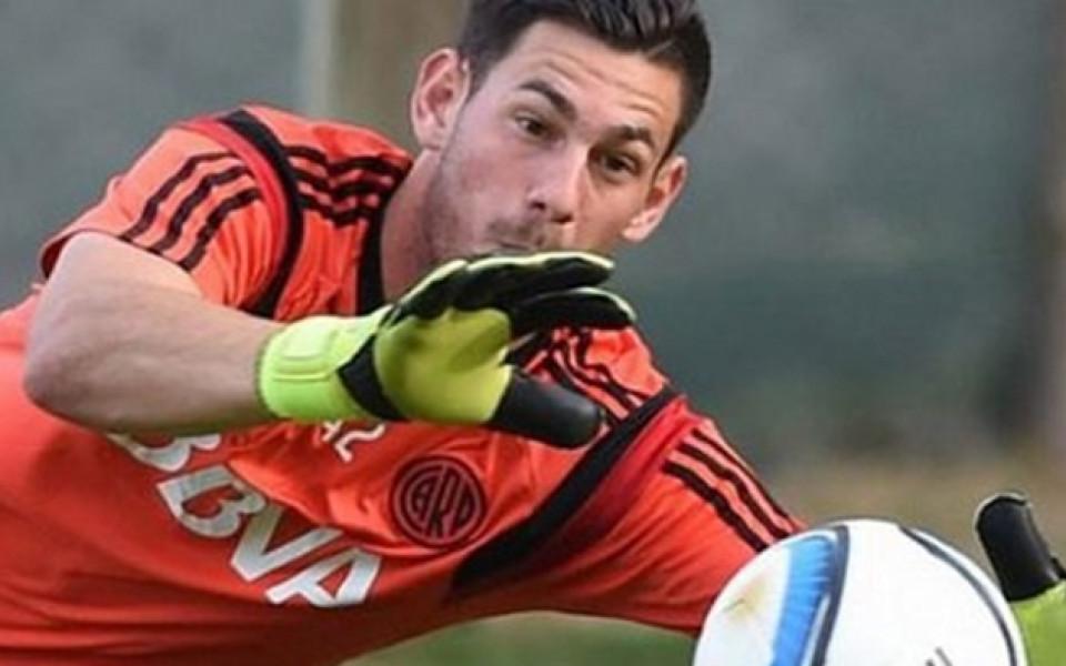 Запознайте се с една бъдеща звезда във футбола: Аугусто Батая