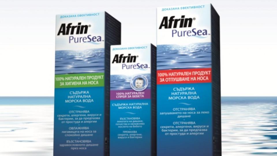"""Новата продуктова гама """"Afrin Pure Sea"""" съдържа 100% морска вода, извлечена от залива на прочутия френски остров Мон Сен Мишел"""