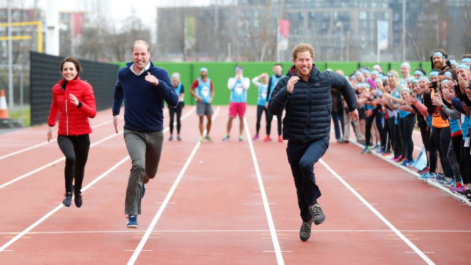 Кейт, Уилям и Хари в луд спринт!