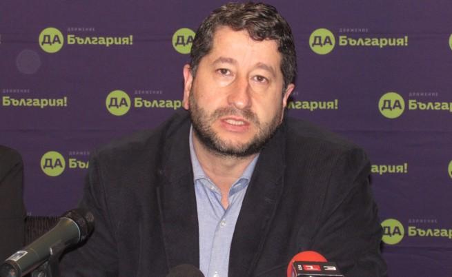 Иванов: Редуването на ГЕРБ с БСП е блато