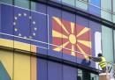 ЕП ядосва Скопие, защити българите в Албания