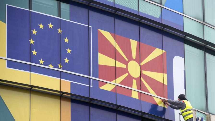 Македонска телевизия: Ново име за Македония, план за ЕС