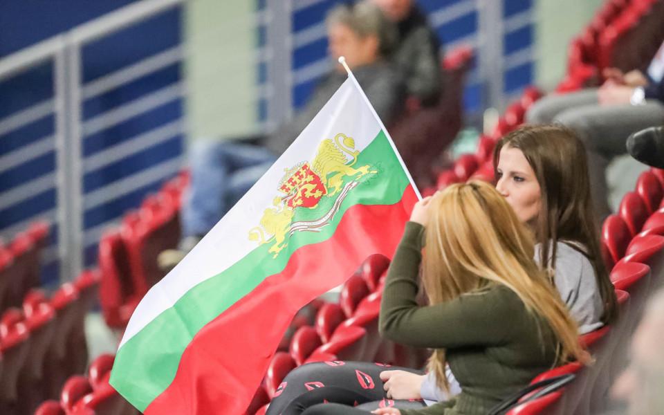 Българският футболен съюз информира всички български фенове, които желаят да
