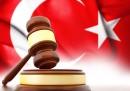 Турция праща призовка на български граничар