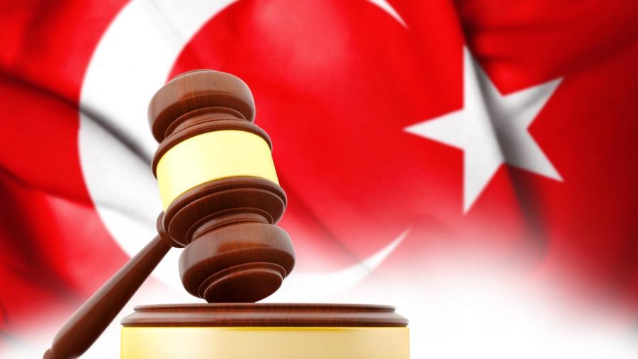 <p>Турция възобнови делото срещу български граничари</p>