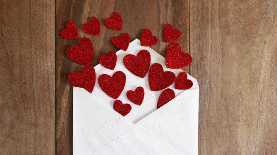 Подаръкът, който всички искат за Свети Валентин, струва 0 лева