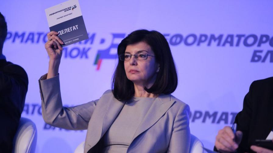 Предложиха Меглена Кунева за шеф на представителството на ЕС