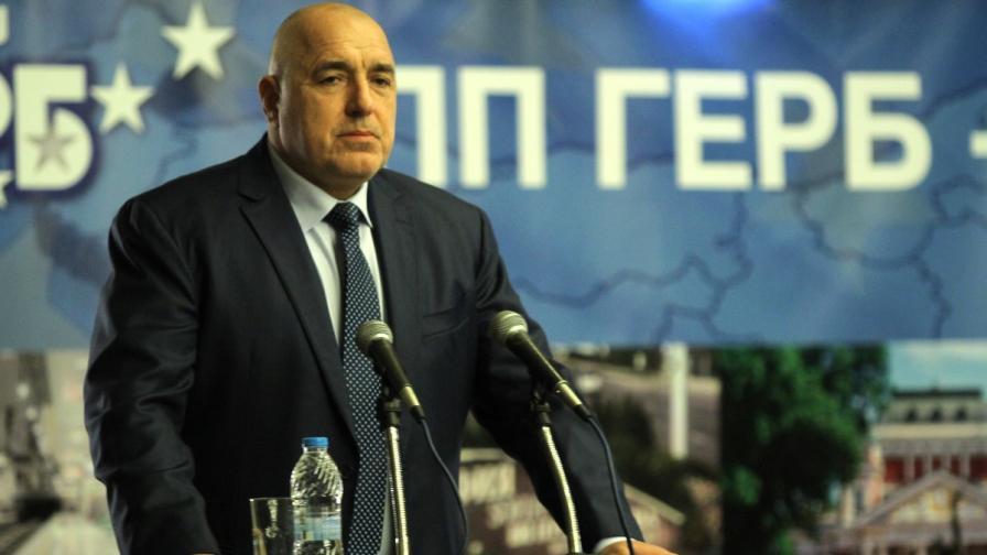 Поредно проучване: Българите искат Бойко Борисов за премиер