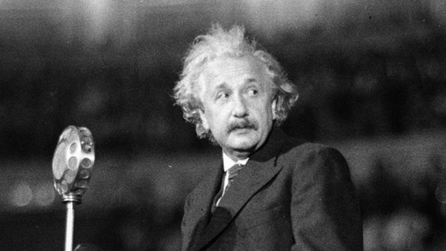 <p>Открита липсваща страница реши &bdquo;загадка&rdquo; на Айнщайн</p>