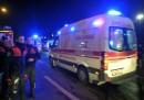 13 загинаха при автобусна катастрофа в Турция