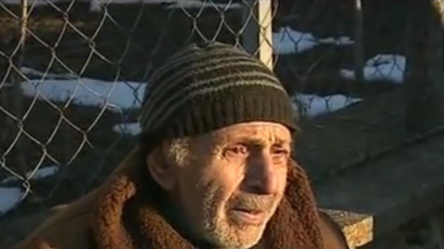 В Дивия запад на България цари страх и беззаконие