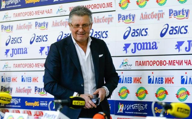 Цялото ръководство на Локомотив Сф, начело с президента Иван Василев