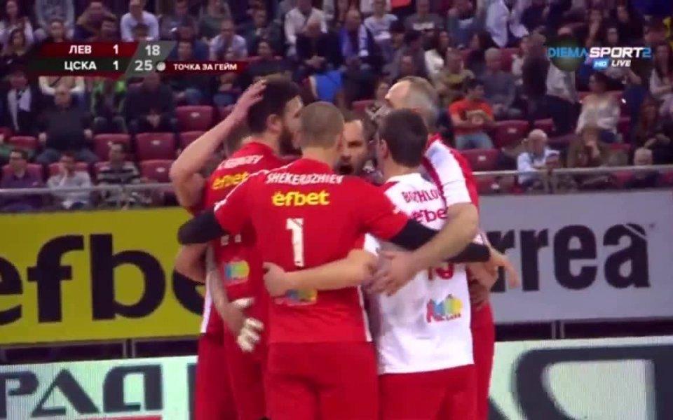 Волейболният ЦСКА с първи трофей през сезона