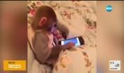 Маймунка се забавлява с телефон