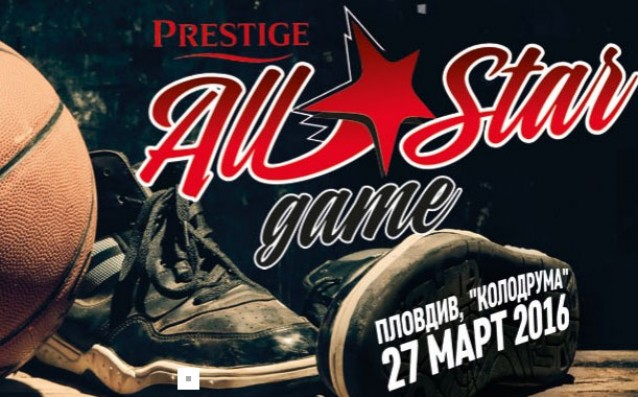 Мач на звездите източник: all-star.bg